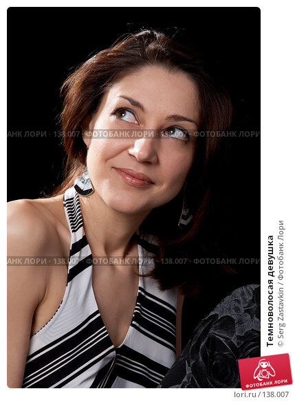 Купить «Темноволосая девушка», фото № 138007, снято 19 апреля 2007 г. (c) Serg Zastavkin / Фотобанк Лори