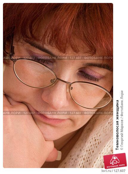 Купить «Темноволосая женщина», фото № 127607, снято 8 мая 2006 г. (c) Георгий Марков / Фотобанк Лори