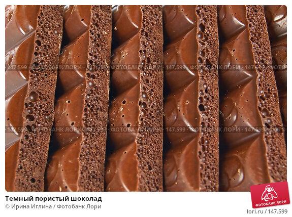 Темный пористый шоколад, фото № 147599, снято 9 декабря 2007 г. (c) Ирина Иглина / Фотобанк Лори