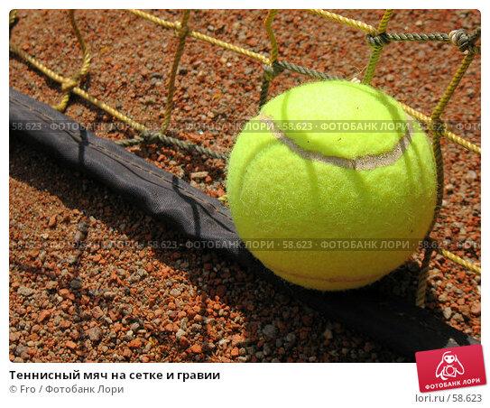 Теннисный мяч на сетке и гравии, фото № 58623, снято 1 июля 2007 г. (c) Fro / Фотобанк Лори