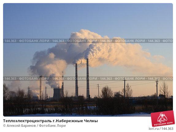 Теплоэлектроцентраль г.Набережные Челны, фото № 144363, снято 2 декабря 2007 г. (c) Алексей Баринов / Фотобанк Лори