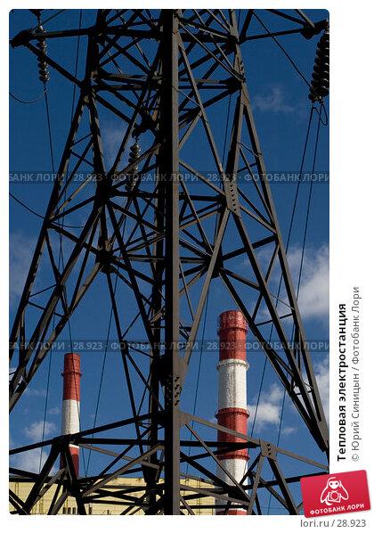 Тепловая электростанция, фото № 28923, снято 25 марта 2007 г. (c) Юрий Синицын / Фотобанк Лори