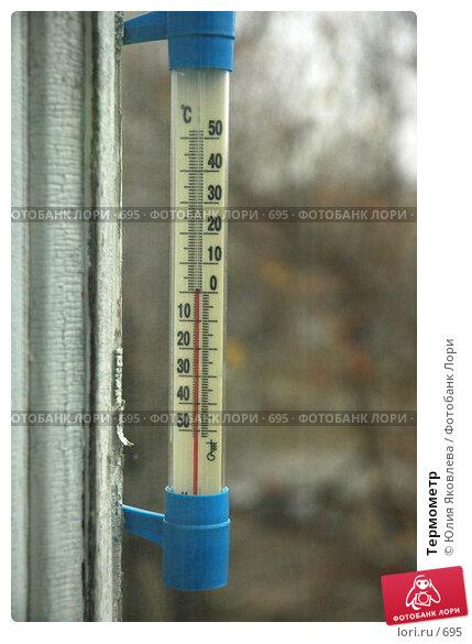 Термометр, фото № 695, снято 11 ноября 2005 г. (c) Юлия Яковлева / Фотобанк Лори