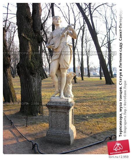 Терпсихора, муза танцев. Статуя в Летнем саду. Санкт-Петербург, фото № 2959, снято 27 апреля 2017 г. (c) Маргарита Лир / Фотобанк Лори