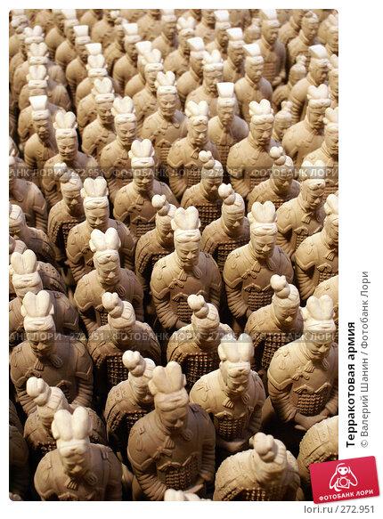 Терракотовая армия, фото № 272951, снято 1 декабря 2007 г. (c) Валерий Шанин / Фотобанк Лори