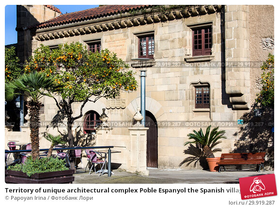 Купить «Territory of unique architectural complex Poble Espanyol the Spanish village, where copies of known and beautiful houses of country houses», фото № 29919287, снято 21 января 2019 г. (c) Papoyan Irina / Фотобанк Лори