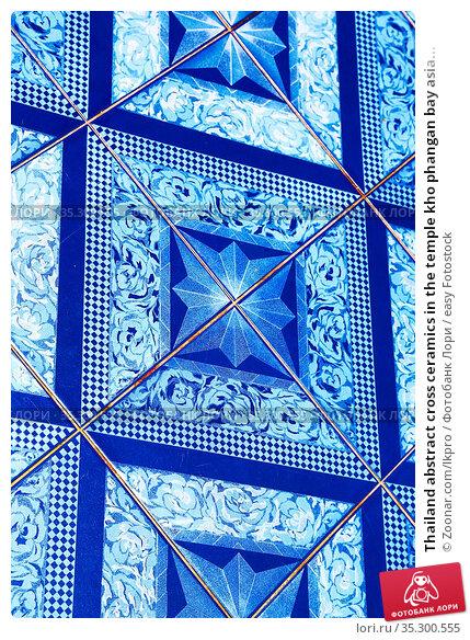 Thailand abstract cross ceramics in the temple kho phangan bay asia... Стоковое фото, фотограф Zoonar.com/lkpro / easy Fotostock / Фотобанк Лори