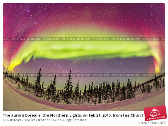 a study of the aurora borealis Nasa shares a mesmerising image of the aurora borealis at sunrise from the but also capture the imagination of scientists who study incoming energy and.