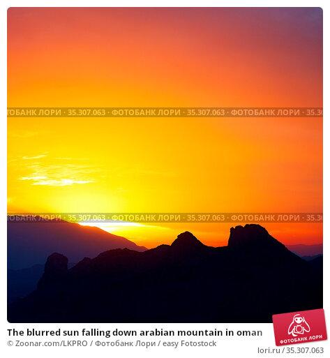 The blurred sun falling down arabian mountain in oman. Стоковое фото, фотограф Zoonar.com/LKPRO / easy Fotostock / Фотобанк Лори