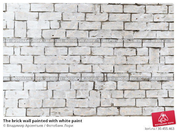 The brick wall painted with white paint. Стоковое фото, фотограф Владимир Арсентьев / Фотобанк Лори
