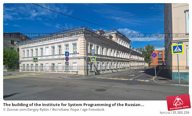 The building of the Institute for System Programming of the Russian... Стоковое фото, фотограф Zoonar.com/Sergey Rybin / age Fotostock / Фотобанк Лори