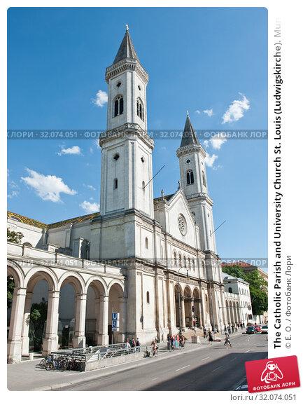Купить «The Catholic Parish and University Church St. Louis (Ludwigskirche). Munich. Germany», фото № 32074051, снято 19 июня 2019 г. (c) E. O. / Фотобанк Лори