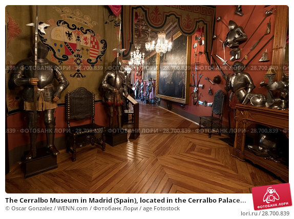 Купить «The Cerralbo Museum in Madrid (Spain), located in the Cerralbo Palace, houses an old private collection of works of art, archaeological objects and other...», фото № 28700839, снято 28 декабря 2016 г. (c) age Fotostock / Фотобанк Лори