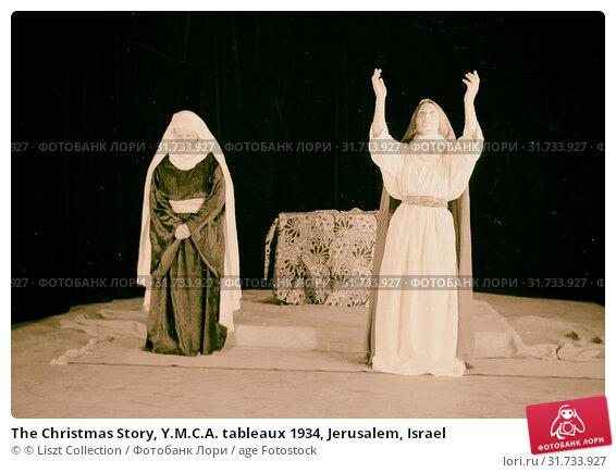 The Christmas Story, Y.M.C.A. tableaux 1934, Jerusalem, Israel (2018 год). Редакционное фото, фотограф © Liszt Collection / age Fotostock / Фотобанк Лори