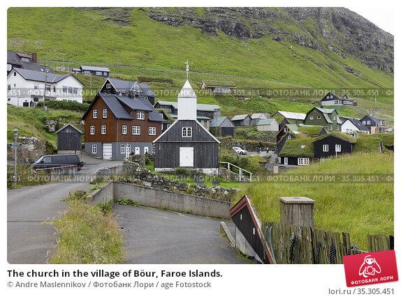 The church in the village of Böur, Faroe Islands. Стоковое фото, фотограф Andre Maslennikov / age Fotostock / Фотобанк Лори