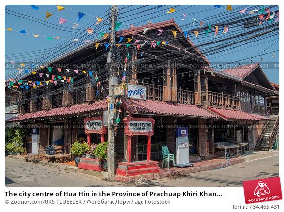 The city centre of Hua Hin in the Province of Prachuap Khiri Khan... Стоковое фото, фотограф Zoonar.com/URS FLUEELER / age Fotostock / Фотобанк Лори