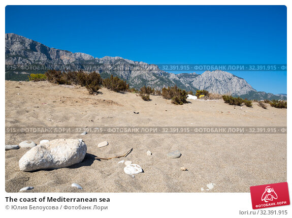 Купить «The coast of Mediterranean sea», фото № 32391915, снято 21 октября 2017 г. (c) Юлия Белоусова / Фотобанк Лори