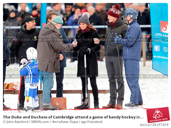 Купить «The Duke and Duchess of Cambridge attend a game of bandy hockey in Stockholm, Sweden, on the first day of the tour of Sweden and Norway. Featuring: Prince...», фото № 29217619, снято 30 января 2018 г. (c) age Fotostock / Фотобанк Лори