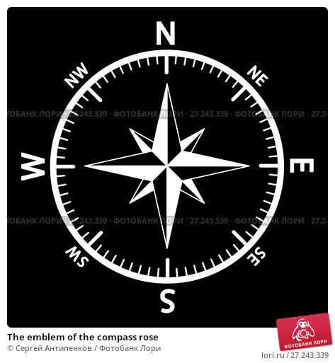 Купить «The emblem of the compass rose», иллюстрация № 27243339 (c) Сергей Антипенков / Фотобанк Лори
