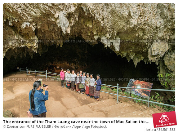 The entrance of the Tham Luang cave near the town of Mae Sai on the... Стоковое фото, фотограф Zoonar.com/URS FLUEELER / age Fotostock / Фотобанк Лори