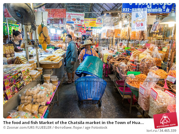 The food and fish Market of the Chatsila market in the Town of Hua... Стоковое фото, фотограф Zoonar.com/URS FLUEELER / age Fotostock / Фотобанк Лори
