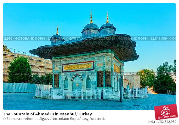 Купить «The Fountain of Ahmed III in Istanbul, Turkey», фото № 32542959, снято 9 декабря 2019 г. (c) easy Fotostock / Фотобанк Лори