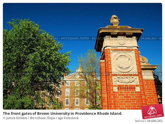 The front gates of Brown University in Providence Rhode Island. Стоковое фото, фотограф James Kirkikis / age Fotostock / Фотобанк Лори