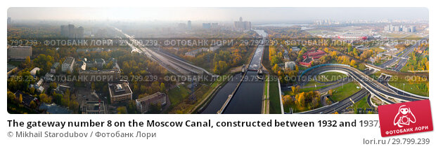 Купить «The gateway number 8 on the Moscow Canal, constructed between 1932 and 1937, a transport artery and a grand structure providing Moscow with water», фото № 29799239, снято 25 мая 2019 г. (c) Mikhail Starodubov / Фотобанк Лори