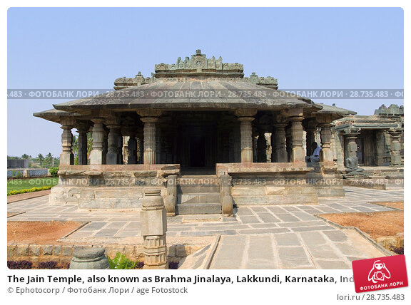Купить «The Jain Temple, also known as Brahma Jinalaya, Lakkundi, Karnataka, India.», фото № 28735483, снято 26 марта 2018 г. (c) age Fotostock / Фотобанк Лори