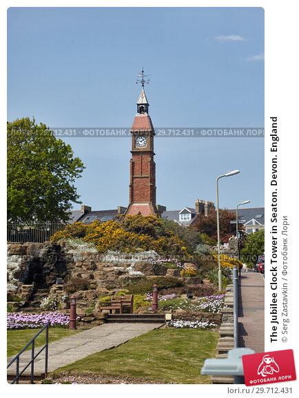 Купить «The Jubilee Clock Tower in Seaton. Devon. England», фото № 29712431, снято 11 мая 2009 г. (c) Serg Zastavkin / Фотобанк Лори