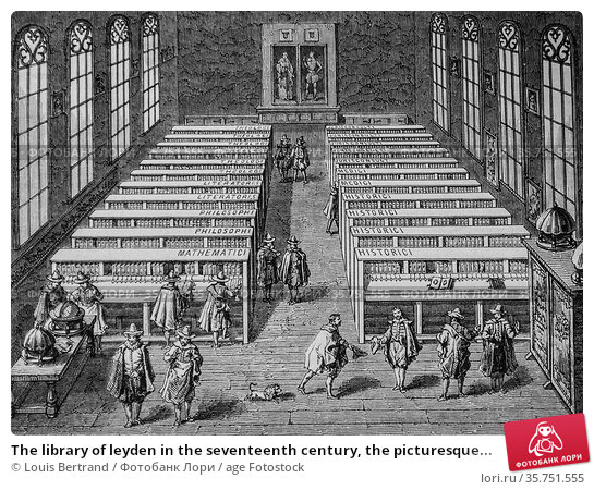 The library of leyden in the seventeenth century, the picturesque... (2009 год). Редакционное фото, фотограф Louis Bertrand / age Fotostock / Фотобанк Лори
