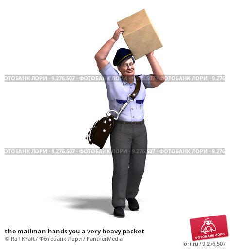 Купить «the mailman hands you a very heavy packet», фото № 9276507, снято 20 июля 2019 г. (c) PantherMedia / Фотобанк Лори