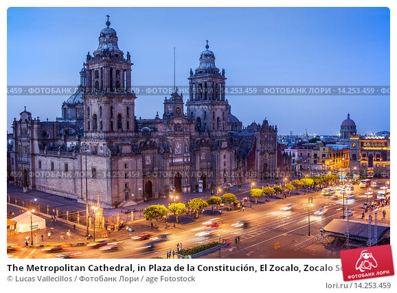 Купить «The Metropolitan Cathedral, in Plaza de la Constitución, El Zocalo, Zocalo Square, Mexico City, Mexico.», фото № 14253459, снято 24 апреля 2019 г. (c) age Fotostock / Фотобанк Лори