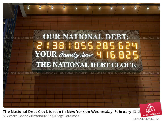 The National Debt Clock is seen in New York on Wednesday, February 13, 2019. Despite the clock being out of sync, the U. S. Treasury Dept. reported that... Стоковое фото, фотограф Richard Levine / age Fotostock / Фотобанк Лори