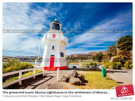 The preserved iconic Akaroa Lighthouse in the settlement of Akaroa... Стоковое фото, фотограф Zoonar.com/Chris Putnam / easy Fotostock / Фотобанк Лори