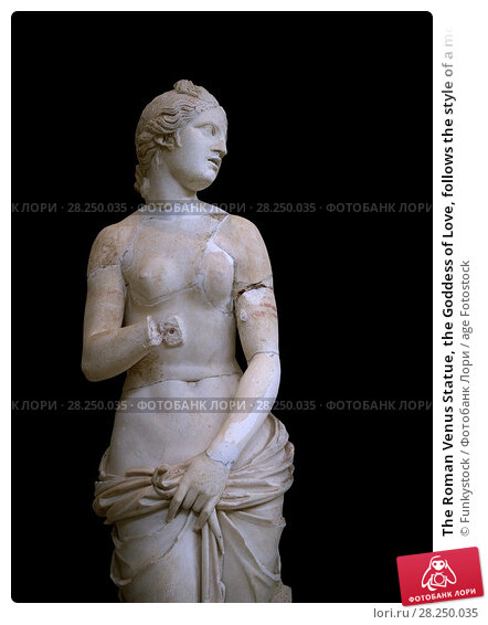 Купить «The Roman Venus Statue, the Goddess of Love, follows the style of a modest Aphrodite, known by other Roman replicas are copies of Ttththird century BC...», фото № 28250035, снято 1 февраля 2017 г. (c) age Fotostock / Фотобанк Лори