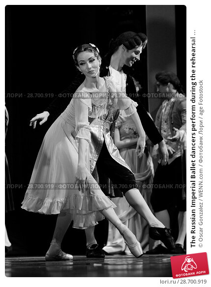 Купить «The Russian Imperial Ballet dancers perform during the rehearsal of 'El Cascanueces' at Lope de Vega Theatre in Madrid, Spain. Where: Madrid, Community...», фото № 28700919, снято 27 декабря 2016 г. (c) age Fotostock / Фотобанк Лори