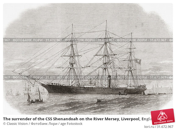 Купить «The surrender of the CSS Shenandoah on the River Mersey, Liverpool, England, November 6, 1865. From The Illustrated London News, published 1865.», фото № 31672967, снято 17 апреля 2019 г. (c) age Fotostock / Фотобанк Лори