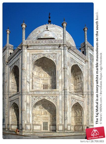 Купить «The Taj Mahal is an ivory-white marble mausoleum on the south bank of the Yamuna river in the Indian city of Agra Featuring: Taj Mahal Where: Agra, India When: 10 Oct 2014 Credit: Ward/WENN.com», фото № 28700003, снято 10 октября 2014 г. (c) age Fotostock / Фотобанк Лори