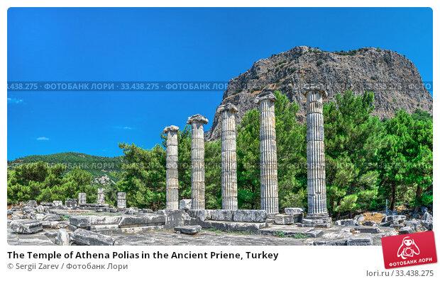 Купить «The Temple of Athena Polias in the Ancient Priene, Turkey», фото № 33438275, снято 20 июля 2019 г. (c) Sergii Zarev / Фотобанк Лори