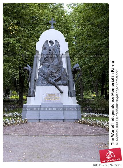 Купить «The War of Independence Memorial in Pärnu», фото № 30769535, снято 25 мая 2019 г. (c) age Fotostock / Фотобанк Лори
