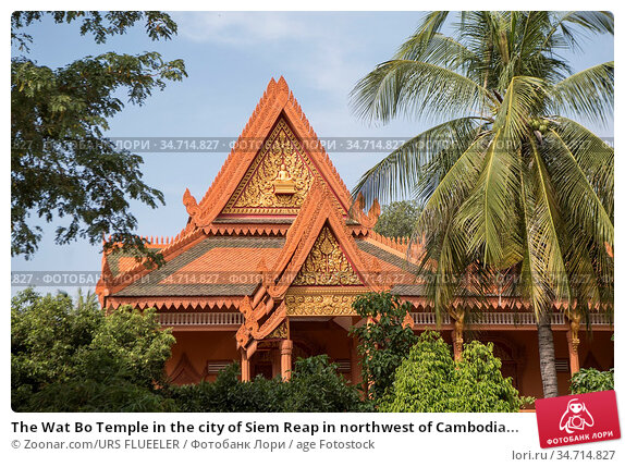 The Wat Bo Temple in the city of Siem Reap in northwest of Cambodia... Стоковое фото, фотограф Zoonar.com/URS FLUEELER / age Fotostock / Фотобанк Лори