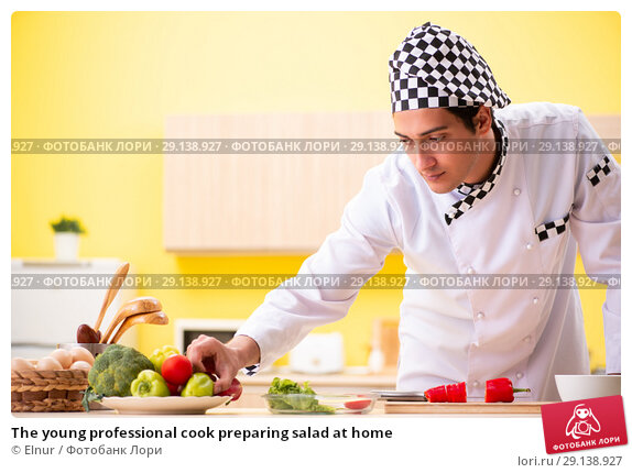 Купить «The young professional cook preparing salad at home», фото № 29138927, снято 13 июня 2018 г. (c) Elnur / Фотобанк Лори