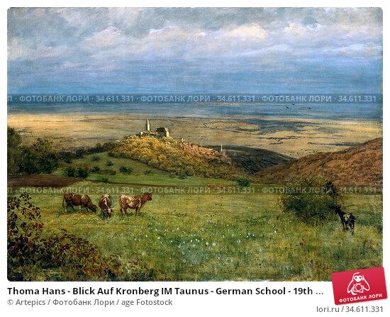 Thoma Hans - Blick Auf Kronberg IM Taunus - German School - 19th ... Редакционное фото, фотограф Artepics / age Fotostock / Фотобанк Лори