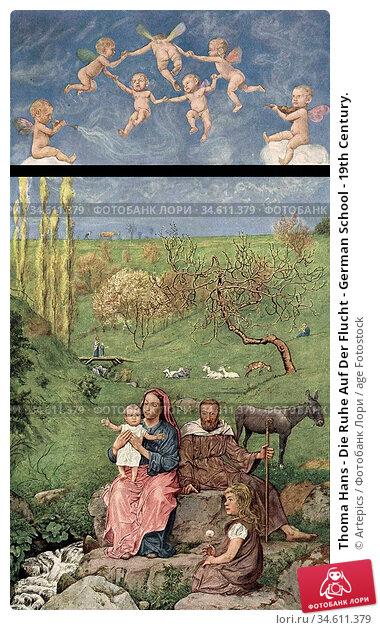 Thoma Hans - Die Ruhe Auf Der Flucht - German School - 19th Century. Редакционное фото, фотограф Artepics / age Fotostock / Фотобанк Лори