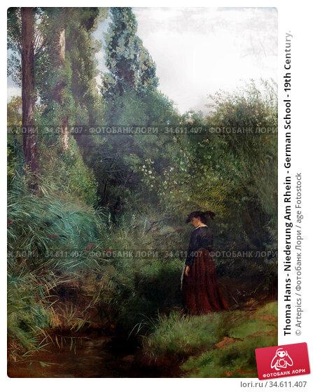 Thoma Hans - Niederung Am Rhein - German School - 19th Century. Редакционное фото, фотограф Artepics / age Fotostock / Фотобанк Лори