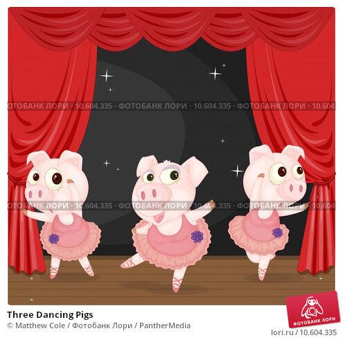 Three Dancing Pigs. Стоковая иллюстрация, иллюстратор Matthew Cole / PantherMedia / Фотобанк Лори