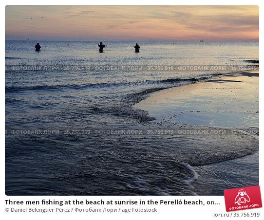 Three men fishing at the beach at sunrise in the Perelló beach, on... Стоковое фото, фотограф Daniel Belenguer Pérez / age Fotostock / Фотобанк Лори