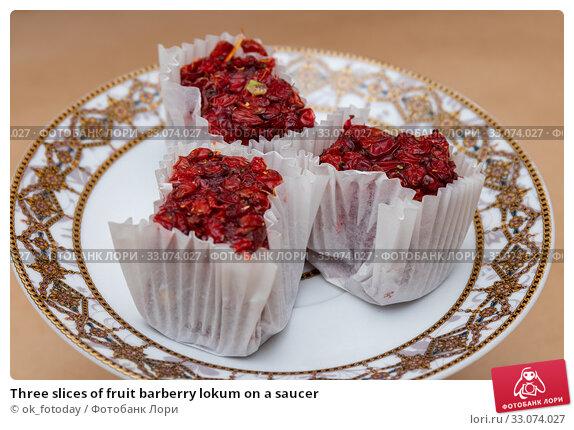 Three slices of fruit barberry lokum on a saucer. Стоковое фото, фотограф ok_fotoday / Фотобанк Лори
