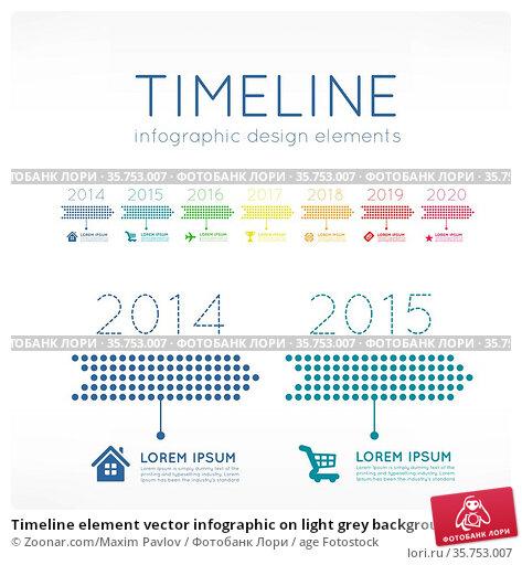 Timeline element vector infographic on light grey background. Стоковое фото, фотограф Zoonar.com/Maxim Pavlov / age Fotostock / Фотобанк Лори